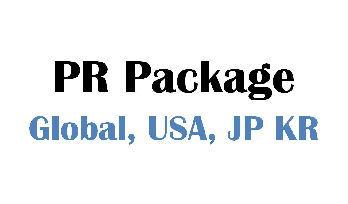 Global Press Release Distribution to Bloomberg, Nasdaq, Asahi.com; Japan PR Distribution, Korea PR Distribution